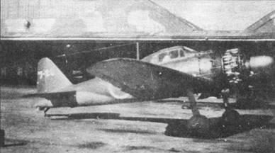TSU-2S – «Зеро» модель 52b из Цукуба кокутай. В iтом тренировочном подразделении готовили летчиков-истребителей, но с увеличением размаха операций бомбардировщиков В-29 к отражению налетов стали привлекать летчиков-инструкторов из Цукуба кокутай. Фонари кабин истребителей модель 52b снабжались лобовыми бронестеклами толщиной 45 мм.