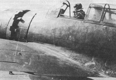 Кабина и средняя часть фюзеляжа «Зеро» модель 52с, снаружи лобового остекления козырька кабины на модели 52с крепилось бронестекло толщиной 45 мм. Сзади пилот был защищен бронестеклом толщиной 55 мн.
