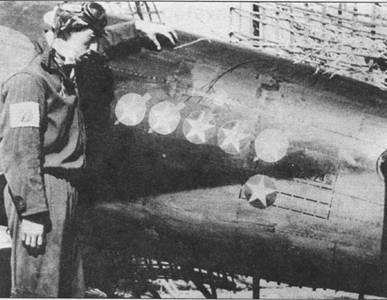 Отметки о победах в воздушных боях на борту «Зеро» модель 52с. В июне 1945 г. на этой машине летал пилот морской авиации Такео Танимицу из 303-го хикотай 203-го кокутай, авиабаза Кигошима. Пять пронзенных стрелами опознавательных знаков USA АС- отметки о пяти сбитых американских истребителях, эти победы подтверждены. Внизу – американский опознавательный знак без стрелы – победа не подтверждена. Выше звезд со стрелами с трудом различаются два силуэта четырехмоторных бомбардировщиков – отметки о сбитых В-29. Всего до конца войны Такео Танимицу одержал в воздушных боях 18 побед. Обратите внимание на следы от кисти на обшивке – самолет окрашивали вручную кисточками.