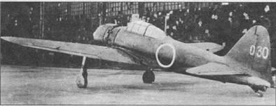 Хорда вертикального оперения на A6M 7 модель 6} была увеличена с целью улучшения пикирующих качеств самолета.