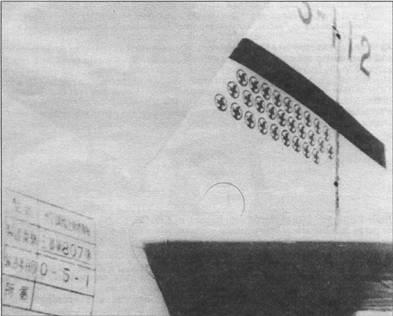 Заводской номер «807» предназначен для введения в заблуждение противника, если самолет попадет в его руки. На самом деле заводской номер, вероятно. «7». «0-5-1» – скорее всего дата выпуска: 1 мая 2600 (1940) г. Ни этом самолете, A6M2 модель 11, летал лейтенант Сузуки. Полоса вокруг фюзеляжа его истребителя была красного цвети, на вертикальном оперении – голубого. На снимке хорошо видны отметки о 28 победах в воздушных боях. Эти победы одержал Сузуки и пилот, ранее летавший ни данном «Зеро».