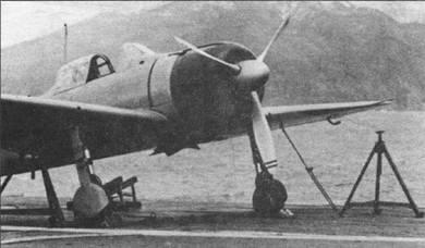 «А1-156» – A6M2 модель 21 раннего выпуска. Истребитель сфотографирован на палубе авианосца «Акаги» в заливе Хитокап на северо-восточном побережье Японии. Отсюда «Акаги» ушел курсом на Перл-Харбор. Обратите внимание – две последние цифры бортового кода самолета продублированы на створке ниши основной опоры шасси и в нижней части капота двигателя. Цифры на створке ниши шасси – черные, на капоте – белые.
