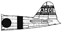 AI- AKAGI