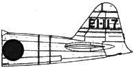 EI- SHOKAKU