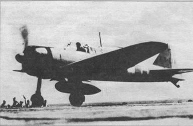 «EII-111» – «Зеро» модель 21 взлетает с палубы авианосца «Дзуйаку», январь 1942 г. Цель – Рабаул. На фюзеляж истребителя нанесены две полосы белого цвета – отличительный признак самолетов авиагруппы «Дзуйкаку».
