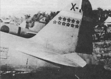 «Х-183», A6M2 модель 21. На том истребителе летал Иоширо Хашигучи из 23-го хикотай 3-го Кокутай. На киль нанесены 11 изображений цветка виши и – отметки о победах в воздушных боях. Полоса выше победных отметок – белого цвета, руль направления – красный.