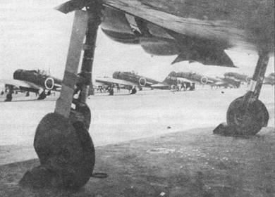 Истребители «Зеро» модель 21 из Оита кокутай.