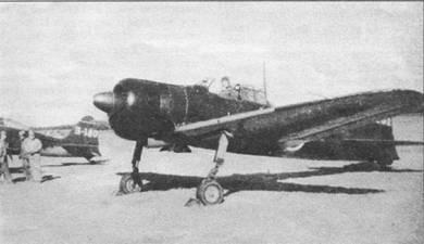 «Y0-101» – А6X12 модель 21, специальный тренировочный самолет, который использовался для подготовки летчиков ракетных истребителей Мицубиси J8M1. J8M1 представлял собой творчески переработанный японцами германский Ме-163. Техническая документация на Ме-163 была доставлена в Японию подводной лодкой.