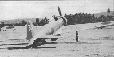 T2-190, A6M3 модель 32 из 204-го кокутай, Рабаул, лето 1943 г. Истребитель окрашен в светло-серый цвет, поверх которого нанесен камуфляж темно-зеленого цвета. На Соломоновых островах таким образом камуфлированные машины еще были редкостью. Литера «Т» в бортовом коде самолетов 204-го кокутая использовалась с конца 1942 г. по лето 1943 г.