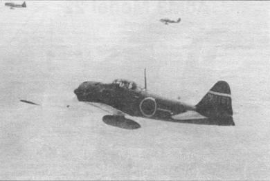 Звено «Зеро» модель 32 из Цукуба Кокутай. Считалось, что белые линии на фюзеляжах и крыльях облегчают тренировки летчиков, очевидно имелось ввиду умение держать строй.