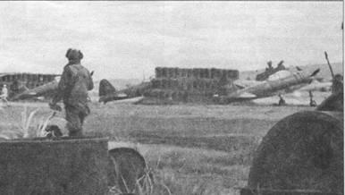 «Зеро» модель 22, подразделение установить не удалось, Рабаул, конец 1943 г. В центре самолет с бортовым кодом «7-101». На фюзеляже этого истребителя накрашены две полосы желтого или оранжевого цвета, скорее всего – это самолет командира части. Створки ниш шасси с основных стоек сняты. Импровизированные капониры построены из пустых бочек от горючего.