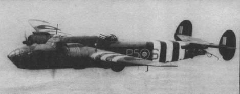«Албемарл» V из 297-й эскадрильи британских ВВС, июнь 1944г. В хвостовой части фюзеляжа — устройство для буксировки планеров