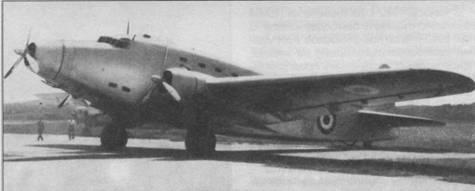 S.82 послевоенного выпуска с американскими моторами Пратт-Уитни R-1830