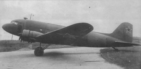Грузовой Ли-2Т, выпущенный в июле 1945г.