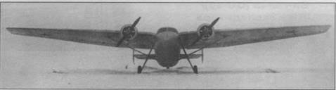 Серийный Ще-2