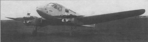 Серийный транспортный Як-6
