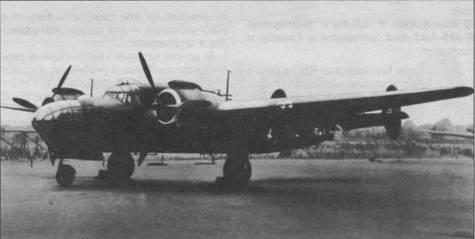 «Албемарл» I британских ВВС
