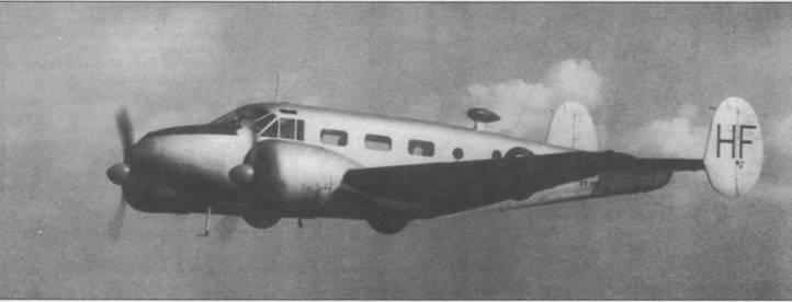 «Экспедитор» С. 2 из 728-й эскадрильи английской морской авиации у побережья Мальты, февраль 1950г.