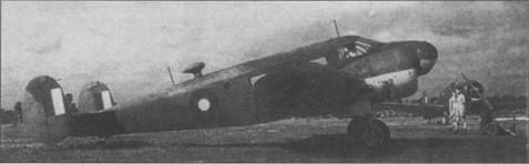 «Экспедитор» II из 353-й эскадрильи британских ВВС, аэродром Палам (Индия), начало 1945г.