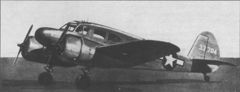 UC-78B «Бобкэт» ВВС армии США, 1943г.
