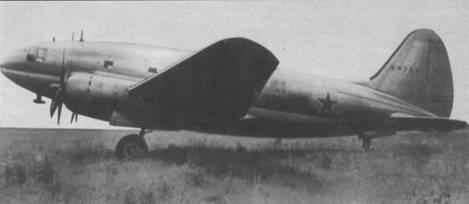 С-46А на испытаниях в НИИ ВВС, 1945г.
