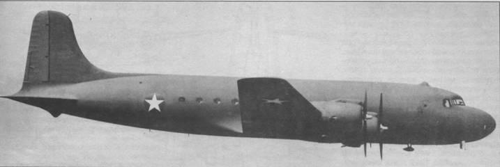 С-54 ВВС армии США в полете