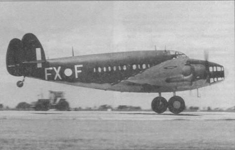 Транспортный «Хадсон» австралийских ВВС