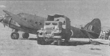 «Хадсон» VI в Северной Африке
