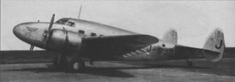 Гражданский самолет типа LO, использовавшийся для перевозок на фронте