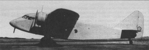 Легкий транспортный самолет Ки.59