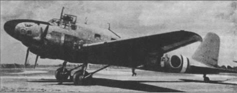 Ки. 57–11 на аэродроме