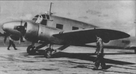 «Энсон» XII — персональный самолет генерал-губернатора Австралии, начало 1945г.