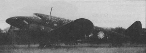 Ки.34, захваченный в конце войны китайцами, аэродром Наньюань (под Пекином), 1945г.