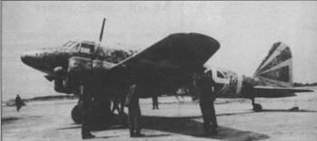 Ки.54-Хей на о. Моротаи, лето 1945г.