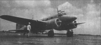 Ки.54-Ко, <a href='https://arsenal-info.ru/b/book/108010072/27' target='_self'>учебный самолет</a> школы связи, аэродром Иссуйто (Япония)