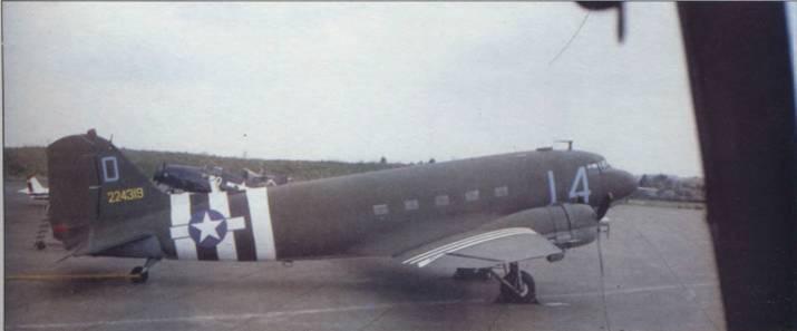 сохраняемый в США в летном состоянии С-47В периодически используют для съемки кинофильмов о войне. На этот раз он несет черно-белые полосы, применявшиеся во время высадки в Нормандии в июне 1944г.