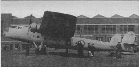 Пятый серийный «Бомбей», 1939г.
