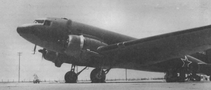 С-47, предназначенный для поставки в СССР, аэродром Грейт-Фоллз, 1944г.