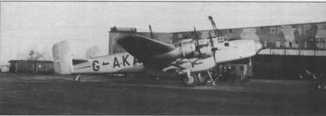 «Галифакс» С. VIII с гражданскими обозначениями, участвовавший в «воздушном мосту» в Западный Берлин, <a href='https://myguidebook.ru/airports/country/RU' target='_blank' rel='external'>аэропорт</a> в Гамбурге, 1949г.