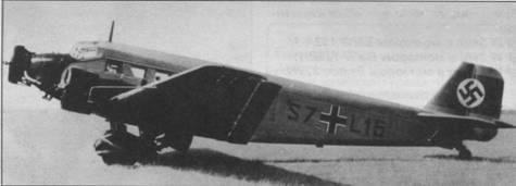 Ju 52/3mce одной из первых эскадр Люфтваффе
