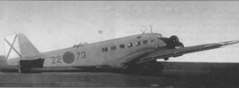 Ju 52/3mce из группы G-22, использовавшийся франкистами как ночной бомбардировщик