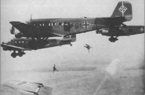 Высадка парашютного десанта в Нидерландах