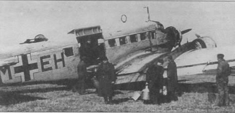 Разгрузка Ju 52/3mg10е в Полтаве весной 1942г.