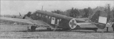 Санитарный Ju 52/3mg7е венгерских ВВС, осень 1942г.