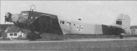 Португальский «Юнкерс» на аэродроме Синтра, 1940-е гг.