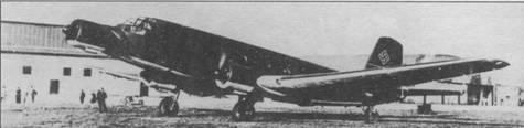 Один из самолетов малой серии Ju 352, 1943г.