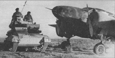 Английские танкисты осматривают Са 309, захваченный в Северной Африке