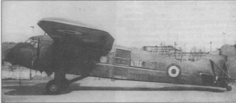 Са 148Р в римском <a href='https://myguidebook.ru/airports/country/RU' target='_blank' rel='external'>аэропорту</a> Урбе сразу после войны