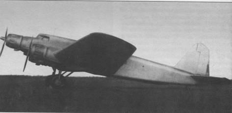 Самолет ФИАТ G. 12Т