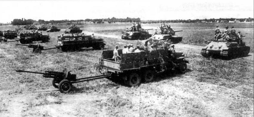 Танки Т-34-85 и грузовики «Студебекер» US6 с 76-мм пушками ЗИС-З на буксире перед атакой. 1944 год